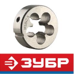 Плашки круглые (сталь 9XC)