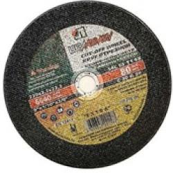 Круг шлифовальный абразивный по металлу ЛУГА, 230*22,2*6,0 мм / 3650-230-06