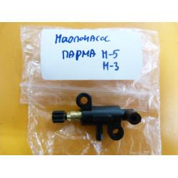 Маслонасос на электропилу типа Парма 3 / Парма 5