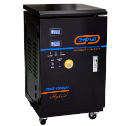 Стабилизатор напряжения Энергия СНВТ-15000/1 Hybrid