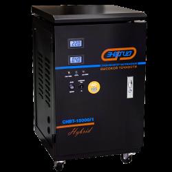 Стабилизатор напряжения Энергия СНВТ-15000/1 Hybrid / Е0101-0045