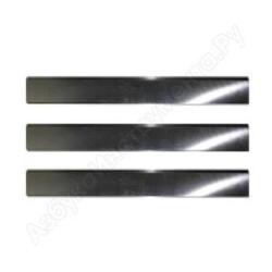 Нож ЭНКОР К-223 комплект 3 шт. (406 мм) / 25545