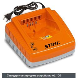 Зарядное устройство STIHL  AL 300 / 4850-430-5500