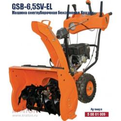 Машина снегоуборочная бензиновая Кратон GSB-6,5SV-EL