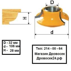 Фреза станочная профильная, калёвочная КРАТОН (106*28 мм) / 1 09 07 013