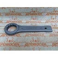 Ударный ключ кольцевой Сибртех / 14275