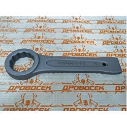 Ключ ударный кольцевой Сибртех / 14276