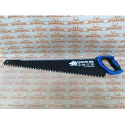 Ножовка по пенобетону (пила) 650 мм, специальный особостойкий трапециевидный зуб, шаг 16мм, СИБИН / 15057