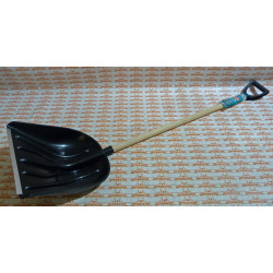 Лопата снеговая пластиковая 460х410 мм СИБИН / 421843