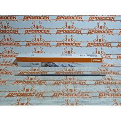 Напильник STIHL 5,2 мм / 5605-773-5212