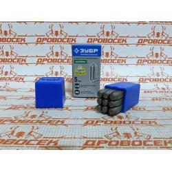 """Клейма ЗУБР цифровые арабские, """"Эксперт"""", шрифт 5 мм / 21501-05"""