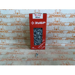 Саморезы ПШМ для листового металла, 16 х 4.2 мм, 550 шт, ЗУБР / 4-300191-42-016