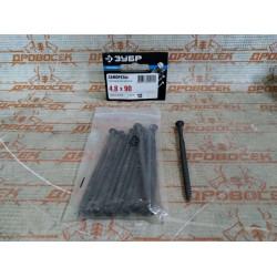 Саморезы СГМ гипсокартон-металл, 90 x 4.8 мм, 12 шт, фосфатированные, ЗУБР Профессионал / 300016-48-090