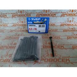 Саморезы СГМ гипсокартон-металл, 70 x 4.2 мм, 20 шт, фосфатированные, ЗУБР Профессионал / 300016-42-070