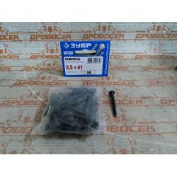 Саморезы СГМ гипсокартон-металл, 41 х 3.5 мм, 50 шт, фосфатированные, ЗУБР Профессионал / 300016-35-041