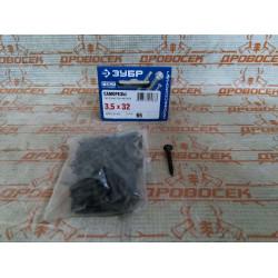 Саморезы СГМ гипсокартон-металл, 32 х 3.5 мм, 65 шт, фосфатированные, ЗУБР Профессионал / 300016-35-032