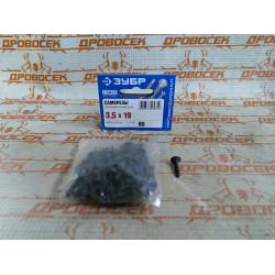 Саморезы СГМ гипсокартон-металл, 19 х 3.5 мм, 80 шт, фосфатированные, ЗУБР Профессионал / 300016-35-019