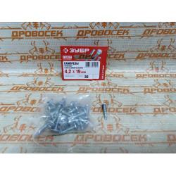 Саморезы ПШМ-С со сверлом для листового металла, 19 х 4.2 мм, 30 шт, ЗУБР / 300216-42-019