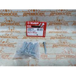 Саморезы ПШМ-С со сверлом для листового металла, 41 х 4.2 мм, 15 шт, ЗУБР / 300216-42-041