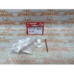 """Дюбель полипропиленовый, тип """"Бабочка"""", для пустотелых конструкций, с оцинкованным саморезом, 10 х 50 мм, 4 шт, ЗУБР / 4-301326"""