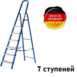Лестница-стремянка стальная MIRAX, 7 ступеней, 141 см / 38800-07 (Германия)