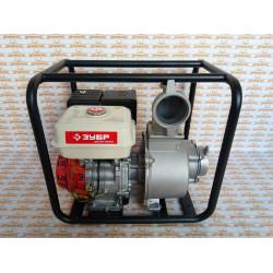 Мотопомпа бензиновая ЗУБР ЗБМП-1600 (13 л.с. + двигатель HONDA 390 + диаметр - 100 мм + 96000 л/ч)