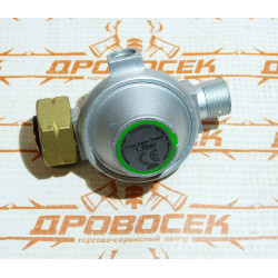 Одноступенчатый редуктор (1,5 бар) газовая пушка низкого давления для сжиженного газа H340 IGT F-male regulator  / EN16129