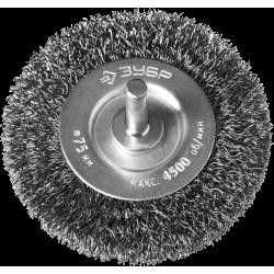"""ЗУБР """"ПРОФЕССИОНАЛ"""". Щетка дисковая для дрели, витая стальная проволока 0,3мм, 75мм / 35198-075"""