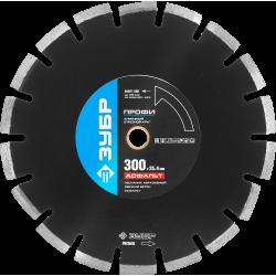 АСФАЛЬТ 300 мм, диск алмазный отрезной по асфальту, ЗУБР Профессионал / 36667-300