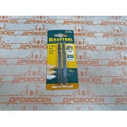 Полотно KRAFTOOL для эл/лобзика, Cr-V, по дереву, ДВП, ДСП,  грубый рез, EU-хвост., шаг 3 мм, 75 мм, 2 шт. / 159531-3