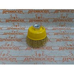 Щетка чашечная для УШМ STAYER, PROFI, витая стальная латунированная проволока 0.3 мм, 75 мм/М14 / 35125-075