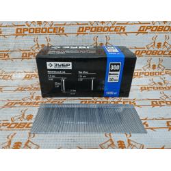 Гвозди для нейлера ЗУБР тип 300, 50 мм, 5000 шт / 31830-50