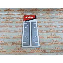 Комплект ножей для рубанка Makita 1806B 2 шт. 170х35х3мм / D-63666