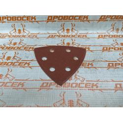 """Треугольник шлифовальный ЗУБР универсальный на велкро-основе, """"Мастер"""", 6 отверстий, Р120, 93х93х93 мм, 5 шт. / 35583-120"""