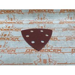"""Треугольник шлифовальный ЗУБР универсальный на велкро-основе, """"Мастер"""", 6 отверстий, Р180, 93х93х93 мм, 5 шт. / 35583-180"""