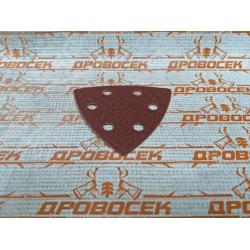 """Треугольник шлифовальный ЗУБР универсальный на велкро-основе, """"Мастер"""", 6 отверстий, Р100, 93х93х93 мм, 5 шт. / 35583-100"""