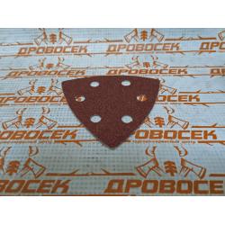 """Треугольник шлифовальный ЗУБР универсальный на велкро-основе, """"Мастер"""", 6 отверстий, Р80, 93х93х93 мм, 5 шт. / 35583-080"""