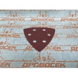 """Треугольник шлифовальный ЗУБР универсальный на велкро-основе, """"Мастер"""", 6 отверстий, Р60, 93х93х93 мм, 5 шт. / 35583-060"""