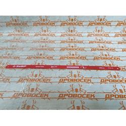 Гибкое полотно по металлу ЗУБР МАСТЕР-24, 24 TPI: универсальный рез, 300 мм, высокоуглеродистая сталь / 15853-24-50