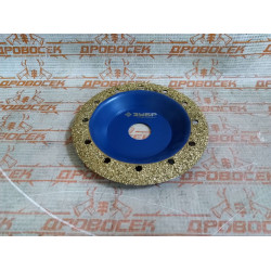 Наклонная обдирочно-шлифовальная чашка ЗУБР №1, мелкое зерно ВК8, 125 мм / 33435-1