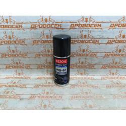 Смазка проникающая многофункциональная REZOIL WR-40, 140мл