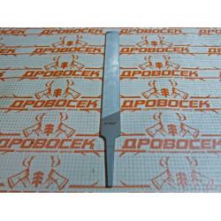 Плоский напильник Stihl 150x16x2,7 / 0814-252-3356