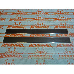 Комплект ножей AEZ к деревообрабатывающему станку (250*25*2.5 мм) 010221 (C1)