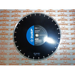 Круг отрезной алмазный для бензореза STIHL TS 800, по бетону 400х25.4 (20) мм / 36665-400