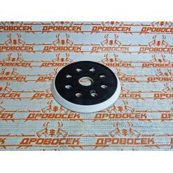 Тарелка опорная шлифовальная BOSCH / 2.609.100.541