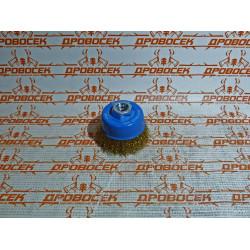 """Щетка чашечная для УШМ ЗУБР, """"Эксперт"""", витая стальная латунированная проволока 0.3 мм, 60 мм/М14 / 3526-060"""