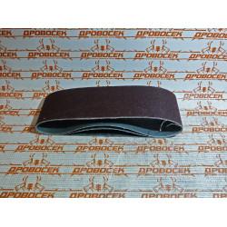 Лента шлифовальная ЗУБР  75*533 мм, зернистость Р120 / 3 шт / 35542-120