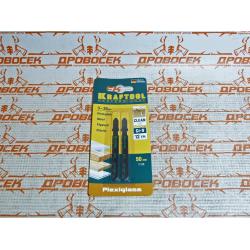 Полотна KRAFTOOL, T119B, для эл/лобзика, Cr-V, по дереву, фанере, чистый рез, EU-хвост., шаг 2мм, 55мм, 2шт / 159535-2