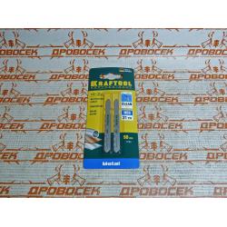 """Пилки для электролобзика KRAFTOOL """"по металлу"""" длина 55 мм, 2 шт (Германия) / 159551-1,2"""