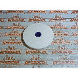 Круг заточной на керамической основе 125*12,7 мм / 3655-125-12.7